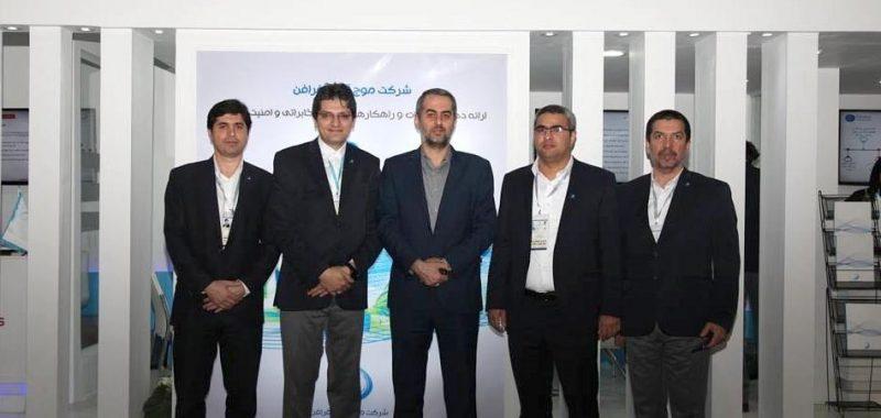 بازدید مهندس منافی مدیرعامل شرکت امن افزار گستر شریف