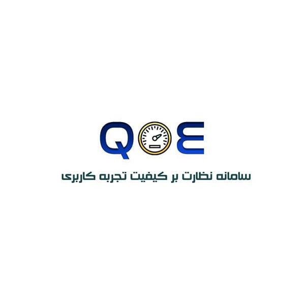 سامانه نظارت بر کیفیت تجربه کاربری | QOE